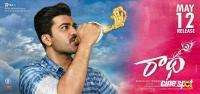Radha Movie Release Date Designs (2)