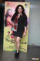 Komal Sharma at Aarambame Attagasam Special Show (2)