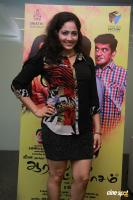 Komal Sharma at Aarambame Attagasam Special Show (3)