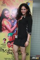 Komal Sharma at Aarambame Attagasam Special Show (4)