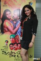 Komal Sharma at Aarambame Attagasam Special Show (5)