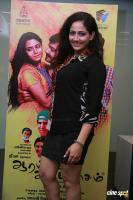 Komal Sharma at Aarambame Attagasam Special Show (6)
