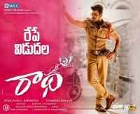 Radha Releasing Tomorrow Posters (1)