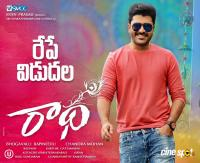 Radha Releasing Tomorrow Posters (2)