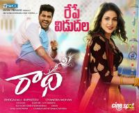 Radha Releasing Tomorrow Posters (3)