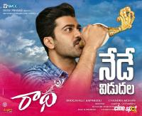 Radha Releasing Today Wallpapers (1)