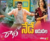 Radha Releasing Today Wallpapers (4)