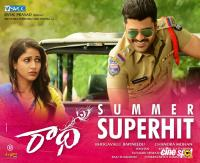 Radha Summer Super Hit Posters (1)