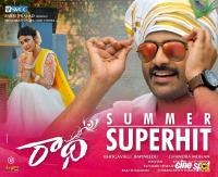 Radha Summer Super Hit Posters (2)
