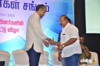 Association of Cine & TV Art Directors of Southern India Web Site Launch (31)