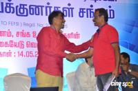 Association of Cine & TV Art Directors of Southern India Web Site Launch (32)