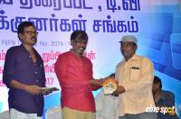 Association of Cine & TV Art Directors of Southern India Web Site Launch (40)