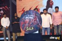 Keshava Audio Launch (76)