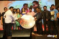 Keshava Audio Launch (77)