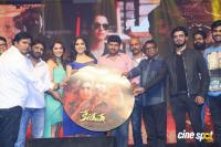 Keshava Audio Launch (78)