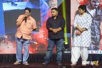 Keshava Audio Launch (85)