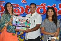 Nandi Award Winners 2012 & 2013 Felicitation (29)