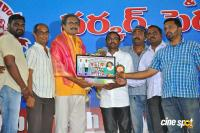 Nandi Award Winners 2012 & 2013 Felicitation (30)
