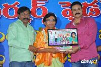 Nandi Award Winners 2012 & 2013 Felicitation (31)