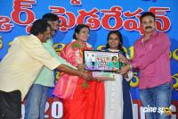 Nandi Award Winners 2012 & 2013 Felicitation (32)