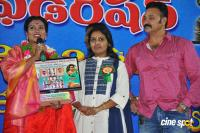 Nandi Award Winners 2012 & 2013 Felicitation (33)