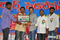 Nandi Award Winners 2012 & 2013 Felicitation (37)