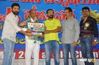 Nandi Award Winners 2012 & 2013 Felicitation (39)