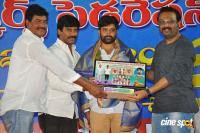 Nandi Award Winners 2012 & 2013 Felicitation (42)
