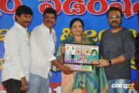 Nandi Award Winners 2012 & 2013 Felicitation (43)