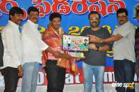 Nandi Award Winners 2012 & 2013 Felicitation (44)