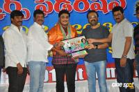Nandi Award Winners 2012 & 2013 Felicitation (45)