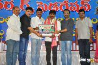 Nandi Award Winners 2012 & 2013 Felicitation (46)