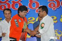 Nandi Award Winners 2012 & 2013 Felicitation (5)