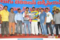 Nandi Award Winners 2012 & 2013 Felicitation (50)