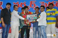 Nandi Award Winners 2012 & 2013 Felicitation (6)