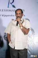 Srivalli Movie Press Meet (3)