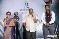 Srivalli Movie Press Meet (4)