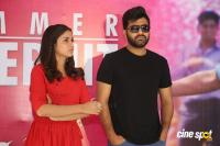 Radha Movie Success Meet (13)