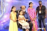 Superstar Rajinikanth Fans Meet Day 5 Photos (12)