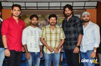 O Pilla Nee Valla Release Press Meet (14)