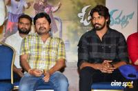 O Pilla Nee Valla Release Press Meet (2)