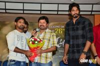 O Pilla Nee Valla Release Press Meet (9)