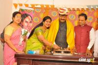 RK Goud Birthday Celebrations (3)