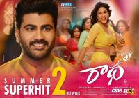 Radha Movie 2nd Week Posters (1)