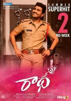 Radha Movie 2nd Week Posters (3)