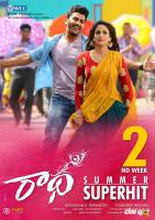 Radha Movie 2nd Week Posters (4)