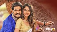 Jayadev Telugu Movie Photos