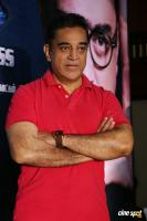 Kamal Haasan at Bigg Boss Press Meet (1)