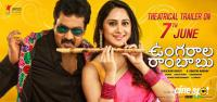 Ungarala Rambabu Movie Theatrical Trailer Date Poster