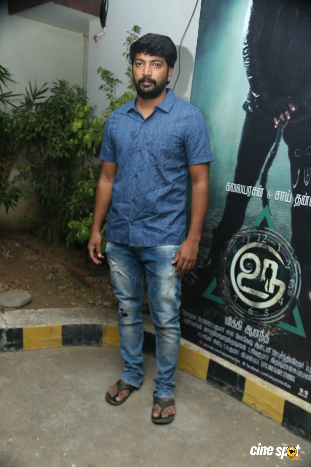 Kalaiyarasan at Uru Movie Press Meet (1)